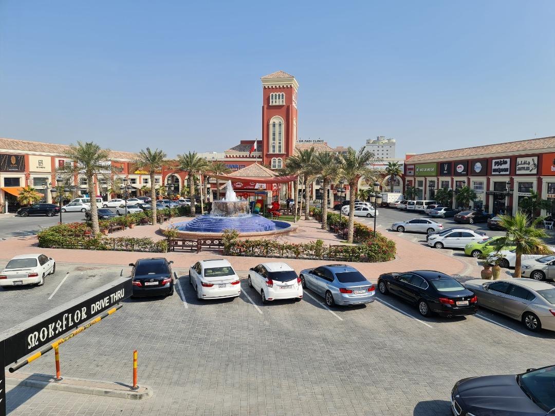 Hala Plaza - Bahrain