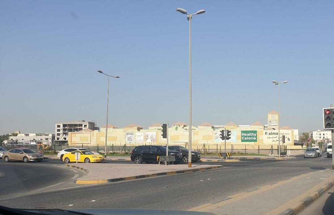 Tala Plaza - Bahrain