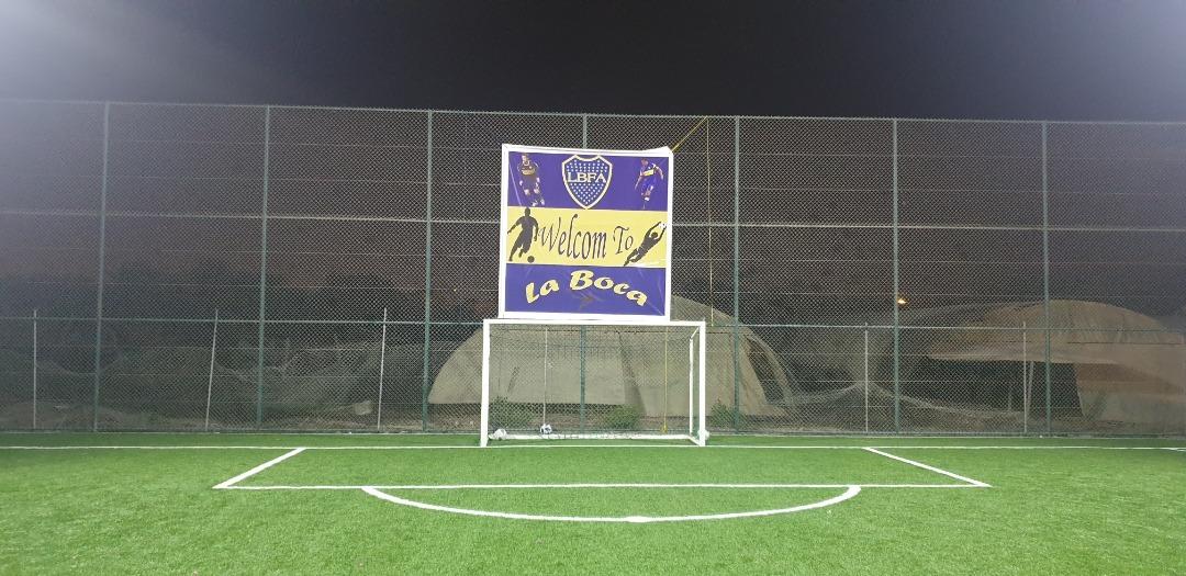 La Boca Football Academy - Bahrain