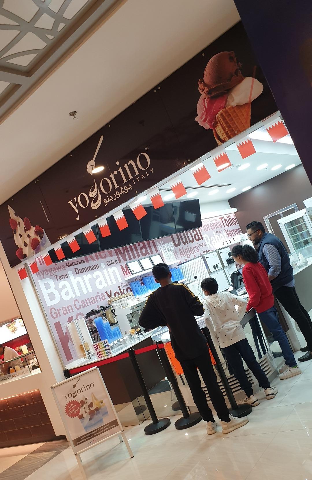 Yogorino - Bahrain