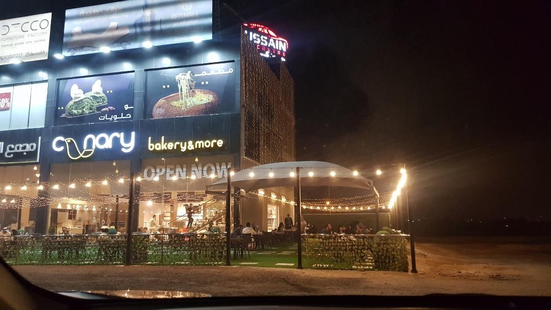 Canary Cafe - Bahrain
