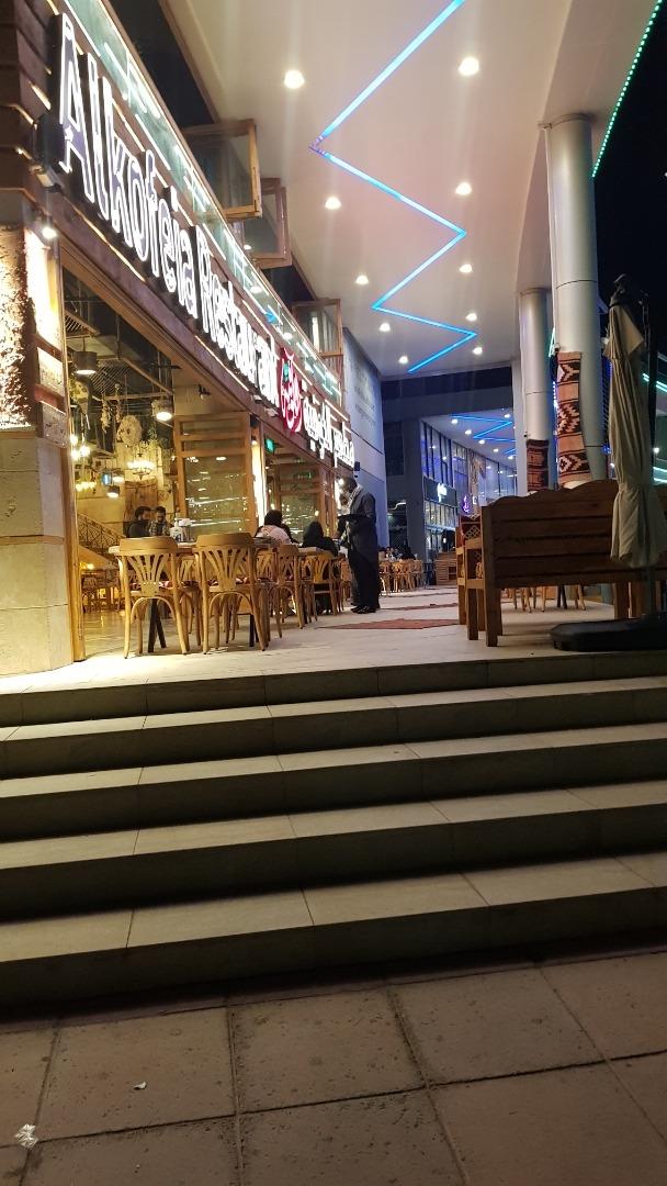 Alkofeia Restaurant - Bahrain