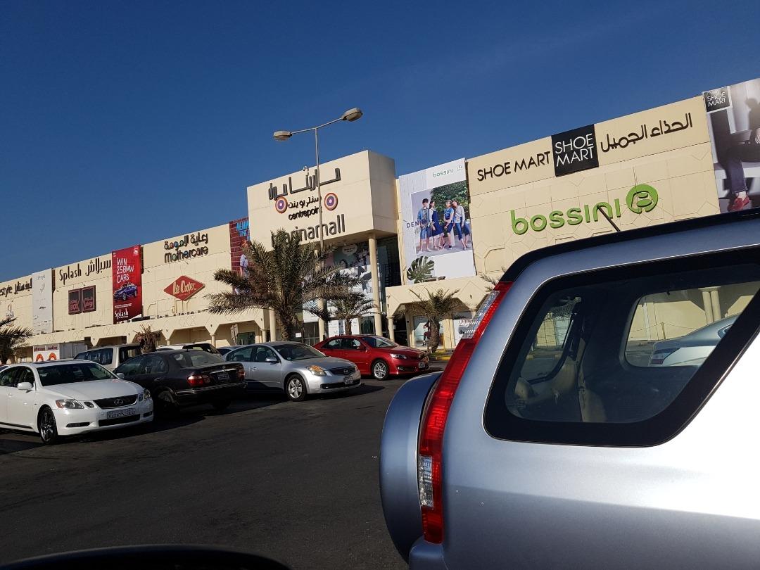 Marina Mall - Bahrain