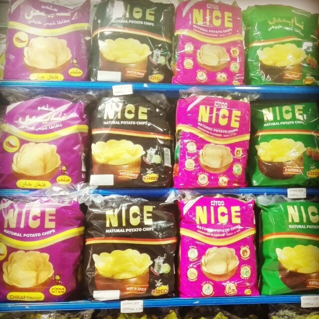 Different flavors of kitco chips only in ansar gallery
