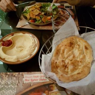 Fattoush and Hummus