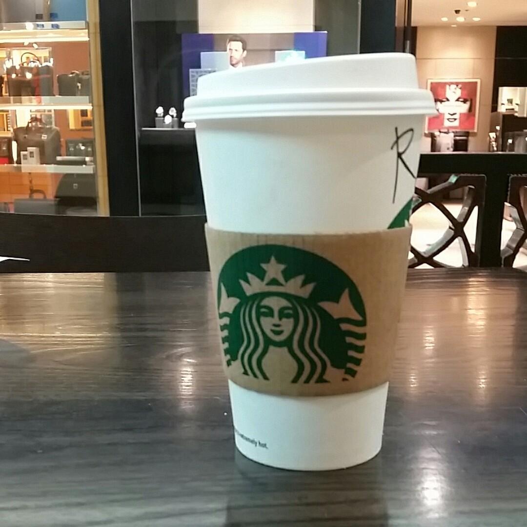 Starbucks - Bahrain