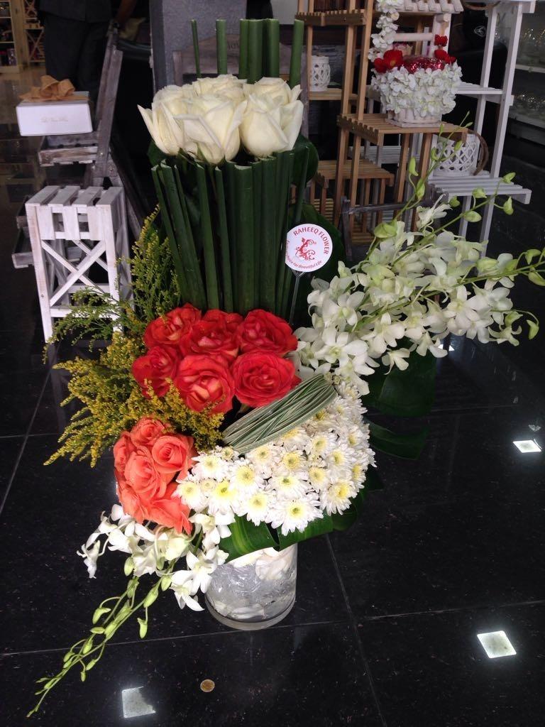 Raheeq Flower Center - Bahrain