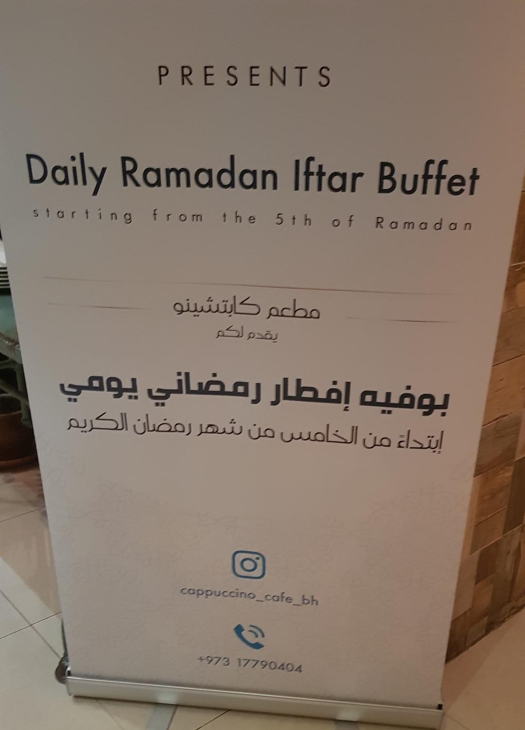 ramadhan Iftar  buffet @ Cappuccino Cafe - Bahrain