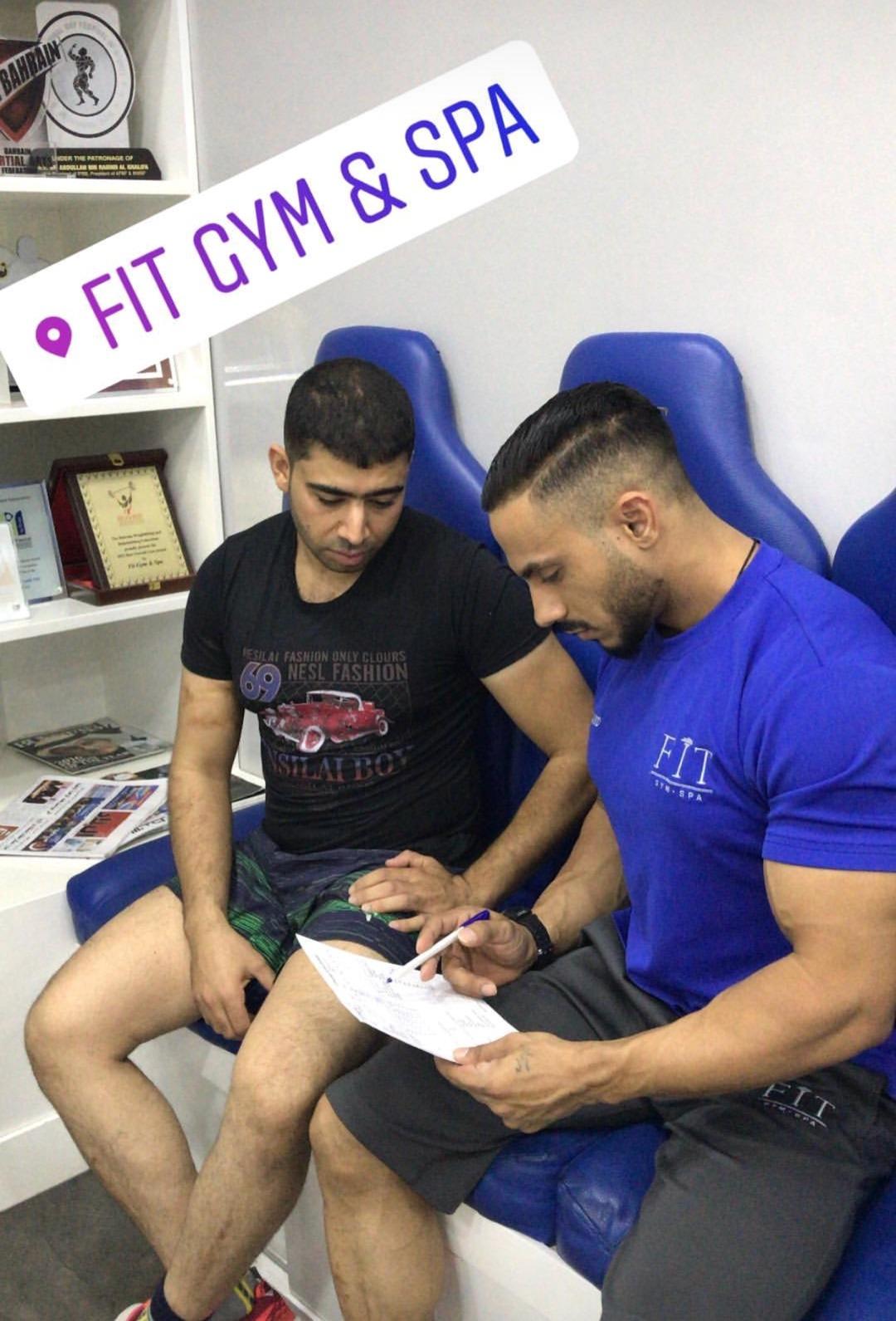 FIT Bahrain - Bahrain