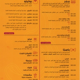 Menu for 3 Lines Restaurant