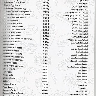 Menu for Al Samadi