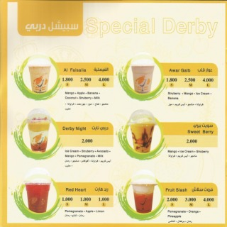 Menu for Derby Juice