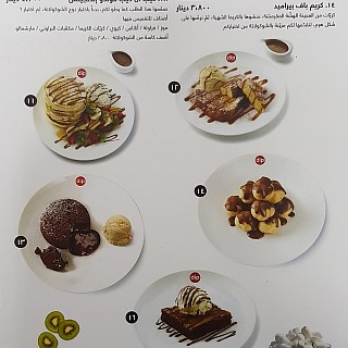 Menu for Dipndip chocolate cafe