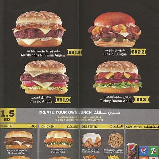 Menu for Hardee's