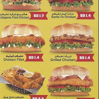 Menu for Hardees
