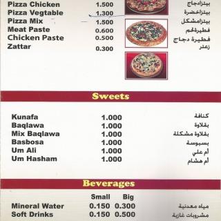 Menu for Al Shoala