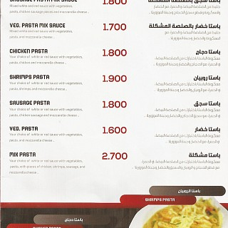 Menu for Atyab Restaurant