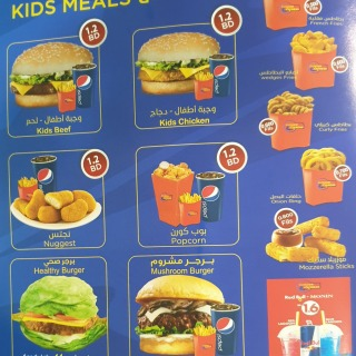 Menu for Burger Express