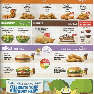 Menu for Burger King
