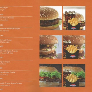 Menu for Burger Land