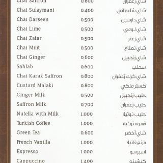 Menu for Chai Cafe