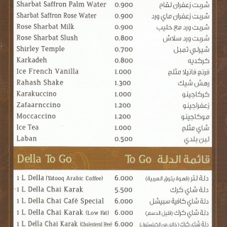 Menu for Chai Cafe