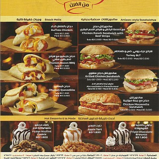 Menu for Dairy Queen