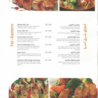 Menu for Fish Express