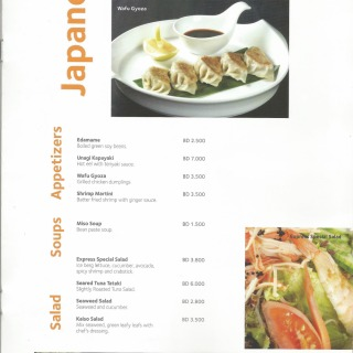 Menu for Fish Express
