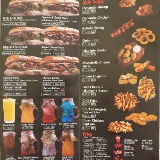 Menu for Hash Tag Burger