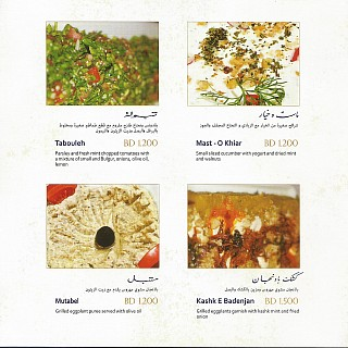 Menu for Isfahani