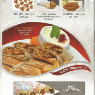 Menu for Karami