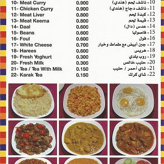 Menu for Khayam Restaurant