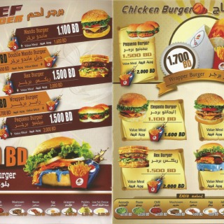 Menu for Latino Burger