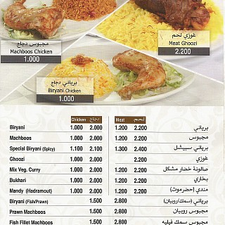 Menu for Lebanese Restaurant