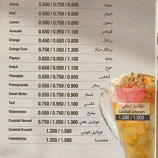 Menu for Zaweiyah Lebanese Restaurant