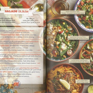 Menu for Mashawi AlAbraaj