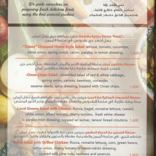 Menu for Mashawi Al Abraaj
