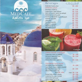 Menu for Med Cafe