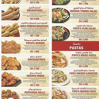 Menu for Papa Johns
