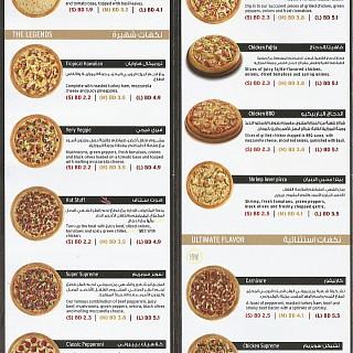 قائمة طعام بيتزا هت