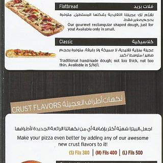 Menu for بيتزا هت