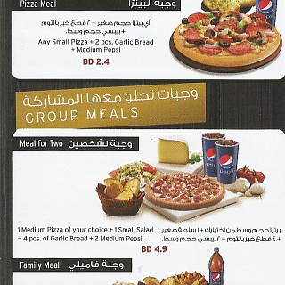 Menu for Pizza Hut