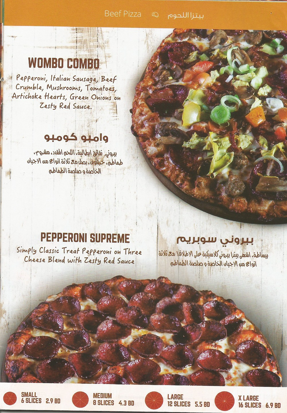 How Many Slices In Round Table Pizza.Round Table Pizza Menu Menu For Round Table Pizza Bahrain
