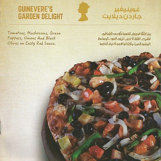 Menu for Round Table Pizza