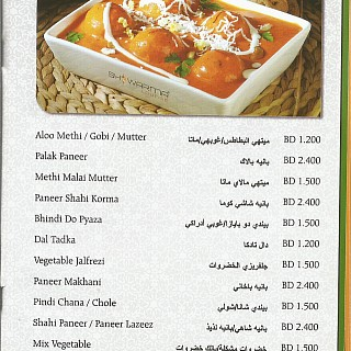 Menu for Shawarma Lounge