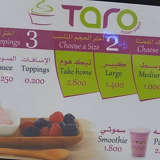 Menu for Taro Frozen Yogurt