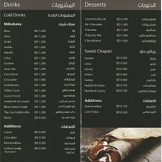 Menu for The Cup