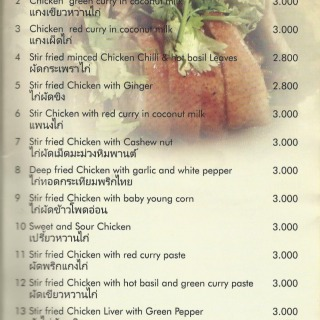 Menu for Wang Thai