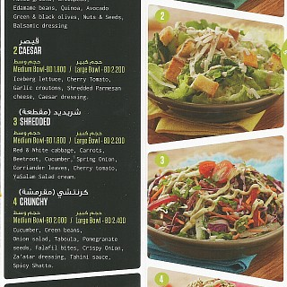 Menu for YaSalam Restaurant